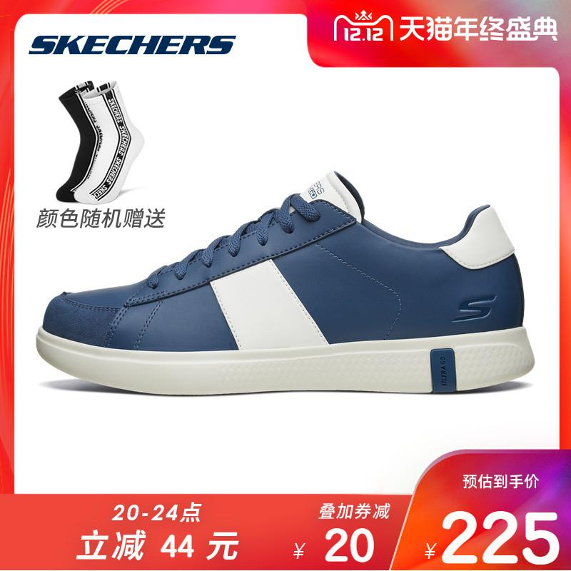 Skechers斯凯奇情侣鞋男鞋时尚绑带板鞋小白鞋休闲鞋运动鞋55447