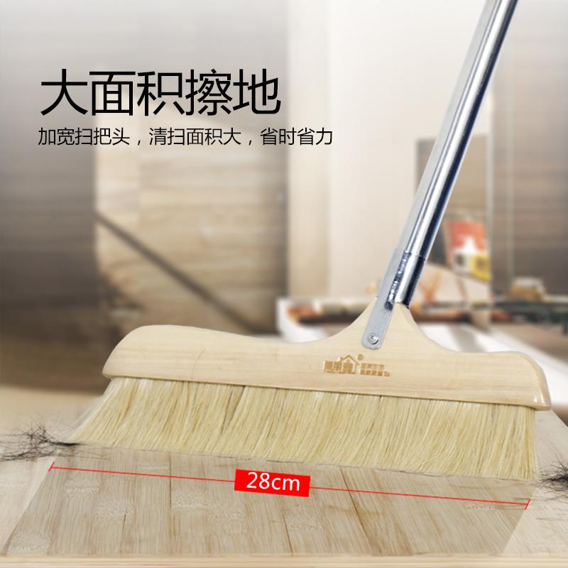 博丽雅扫地笤帚鬃毛扫把单个家用猪鬃软毛扫头发卫生间除灰尘扫把