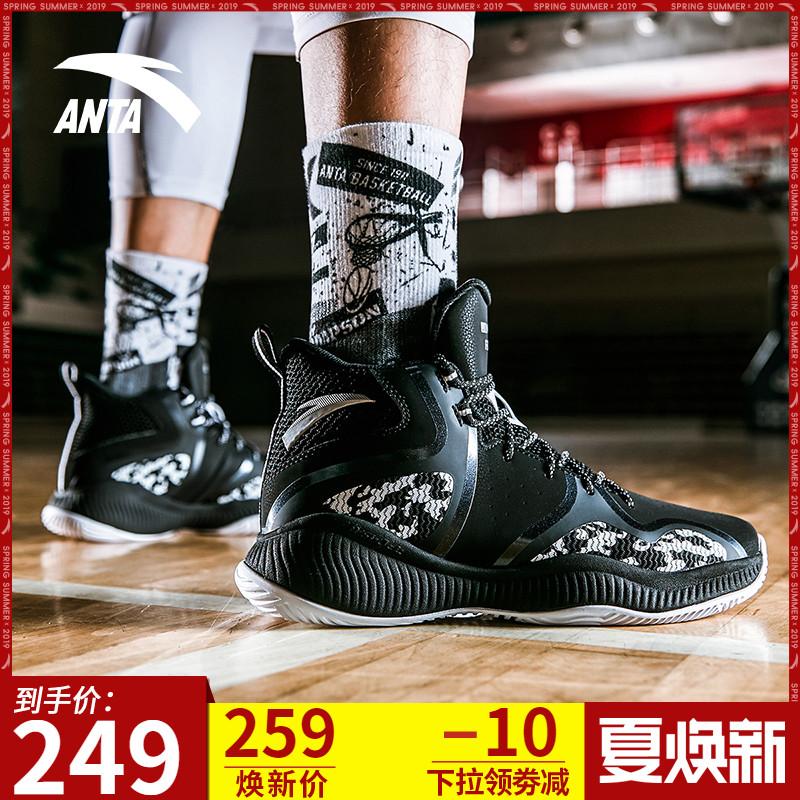 安踏男篮球鞋运动鞋官网正品高帮新潮迷彩防滑缓震包裹篮球鞋战靴