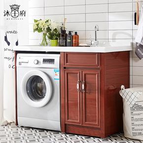 沐王府 太空铝滚筒洗衣机柜阳台浴室柜组合带搓板石英石台面落地