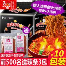 白象火鸡面双倍超辣拌面酱料方便面速食食品国产韩式泡面拉面整箱图片