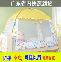 Children's mosquito net cover 88X168 baby stitching bed 80 boys'yurts 100*180 Princess Pink 1.2*2 meters