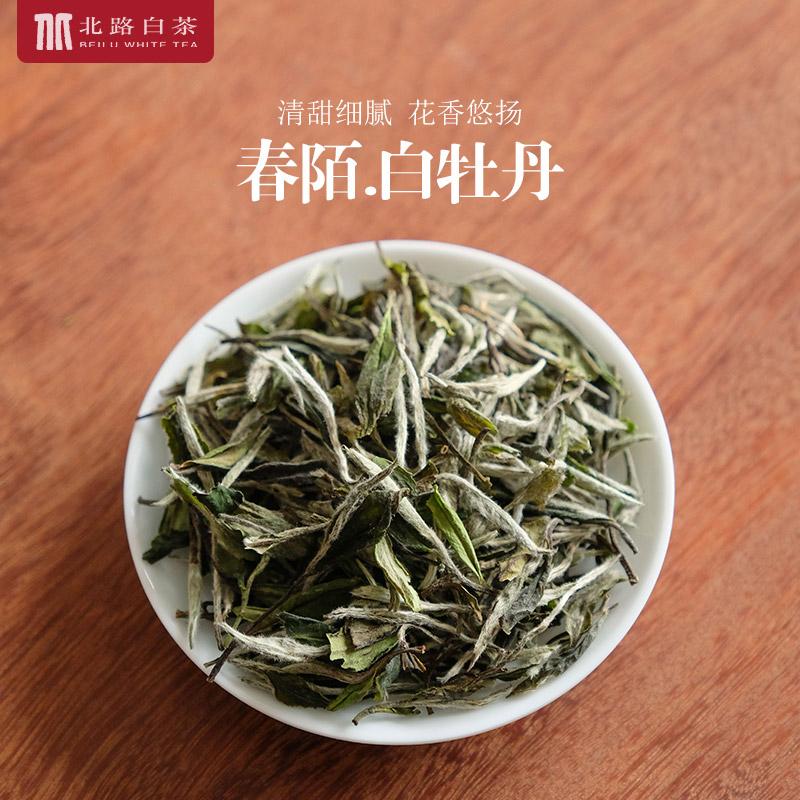 Чай Пай Му Тан Артикул 588405253039