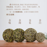 Limited to buy a mention of Fuding white tea white silver needle white peony gong eyebrow eyebrow tea cake North Road produced a total of 350 grams
