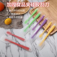 一体式硅胶刮刀烘焙蛋糕刮刀耐高温硅胶搅拌刮刀奶油刮刀烘焙刮刀