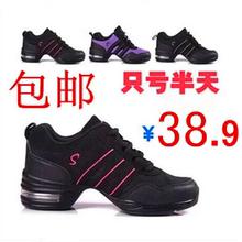 女式软底广场舞鞋 网面舞蹈鞋 超值真皮运动鞋 增高跳舞鞋 春夏新款