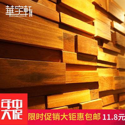 实木背景墙新品特惠