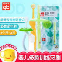 Good boy baby toothbrush baby child 0-1-2-3 years old soft hair children training milk toothbrush silicone finger sleeve