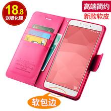 红米note4x手机壳 红米note4保护皮套翻盖式小米硅胶软全包男女X