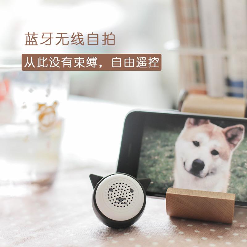 冇心可爱迷你蓝牙自拍苹果安卓手机通用无线拍照遥控器带蓝牙音箱