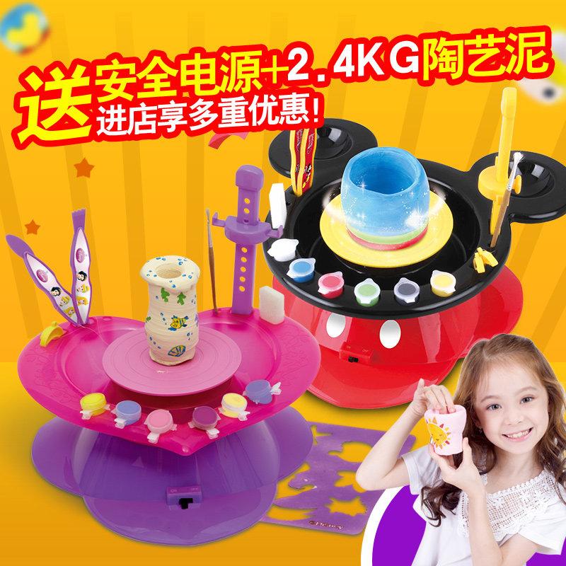 迪士尼陶艺机儿童陶艺机