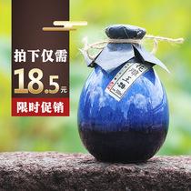糯米老酒入要料酒2.5L绍兴安稳黄酒十年陈精酿花雕酒桶装