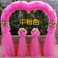 Silk flower arch wedding flower door happiness door opening store celebration activities arch flower arch props wedding flower door finished products