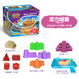 Space sand castle set children non-toxic safe girl play-dough color sand loose sand baby toys sand