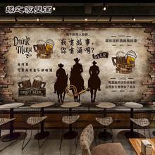 复古砖墙啤酒吧夜店KTV背景墙纸 餐厅烧烤串店壁纸3d清吧装饰壁画