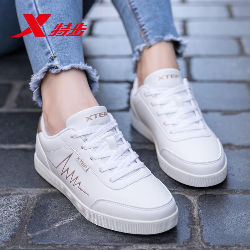 特步女鞋板鞋秋季2018新款正品白色休闲鞋子运动鞋女小白鞋秋冬款