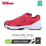 Genuine Wilson Weir wins children's tennis shoes youth summer men and women professional breathable sports shoes comfortable wearable