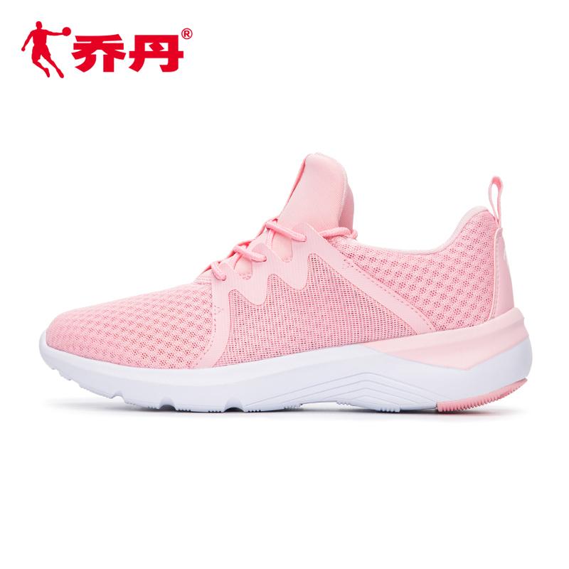 乔丹女鞋运动鞋女2018秋季新款休闲轻便时尚耐磨防滑品牌跑步鞋女