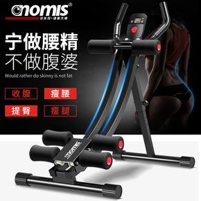 健腹器懶人收腹機腹部運動健身器材家用鍛煉腹肌訓練瘦腰器美腰機