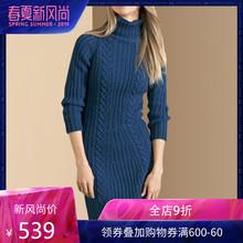 蓝色高领针织连衣裙女秋冬季2018新款中长款修身显瘦打底毛衣裙子图片