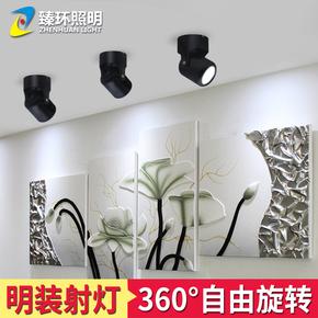 明装led射灯北欧家用客厅电视背景墙万向旋转吸顶天花COB小射灯