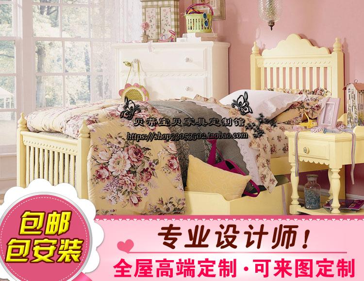 花边儿童床