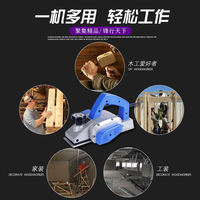 Ju Feng Gu woodworking portable electric planer electric plane multi-function small mini household pressure planing mechanical planing