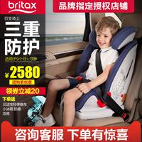 儿童安全座椅 安全代