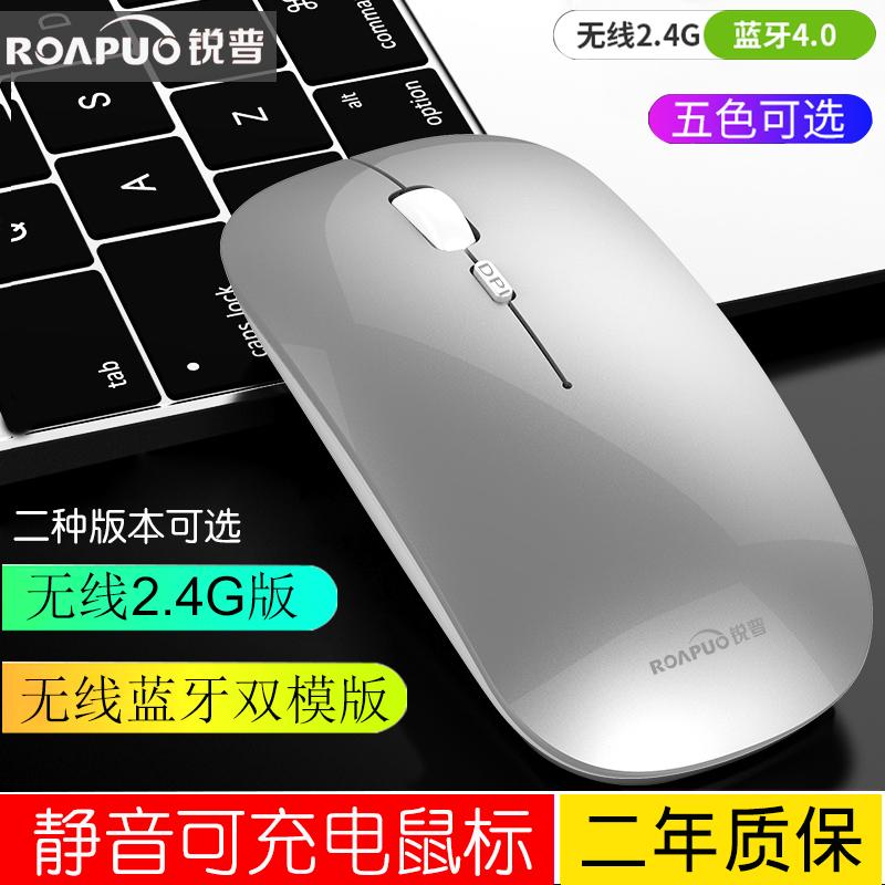 无线鼠标 可充电无声静音苹果macbook笔记本电脑男女蓝牙双模鼠标