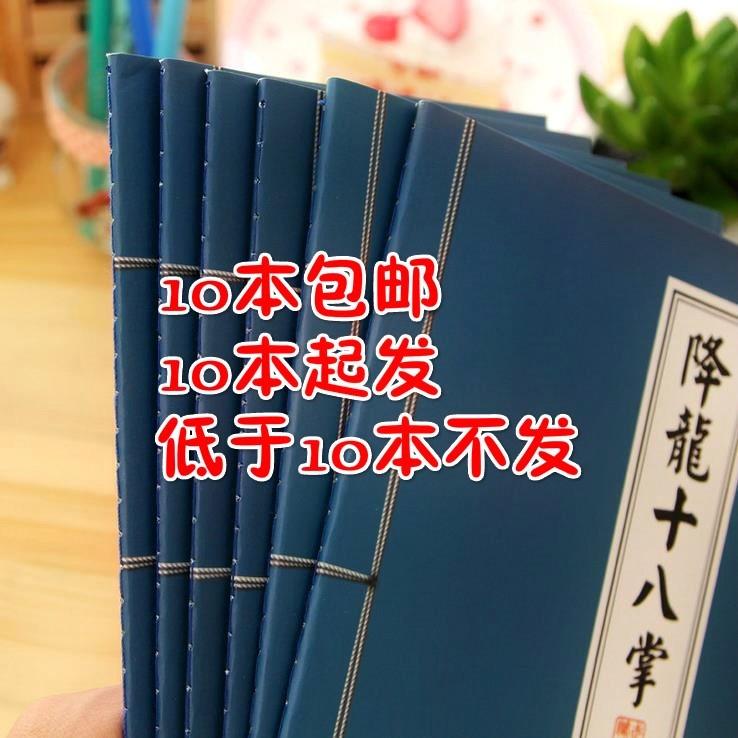 Внутриигровые ресурсы Nine Yin Scriptures Артикул 580269447301