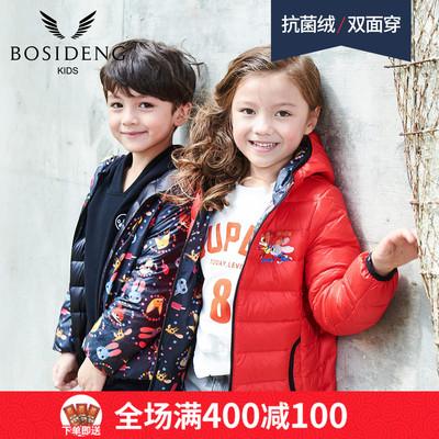 波司登童装儿童宝宝羽绒服男童女童轻薄款两面穿迪士尼款冬季新品