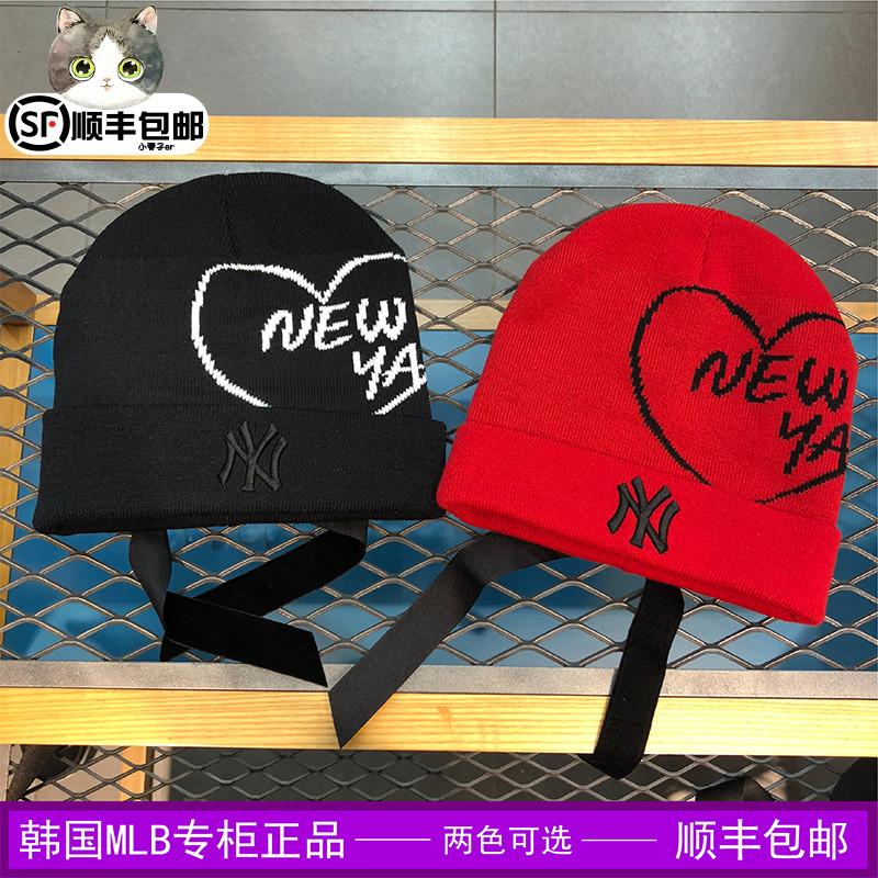 韩国MLB帽子针织帽女NY小标刺绣心形图案蝴蝶结百搭保暖帽毛线帽