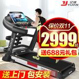 亿健8008A跑步机家用款商用多功能彩屏超静音折叠电动健身房器材
