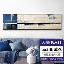 现代简约抽象油画客厅沙发背景装饰画卧室床头挂画酒店样板房壁画