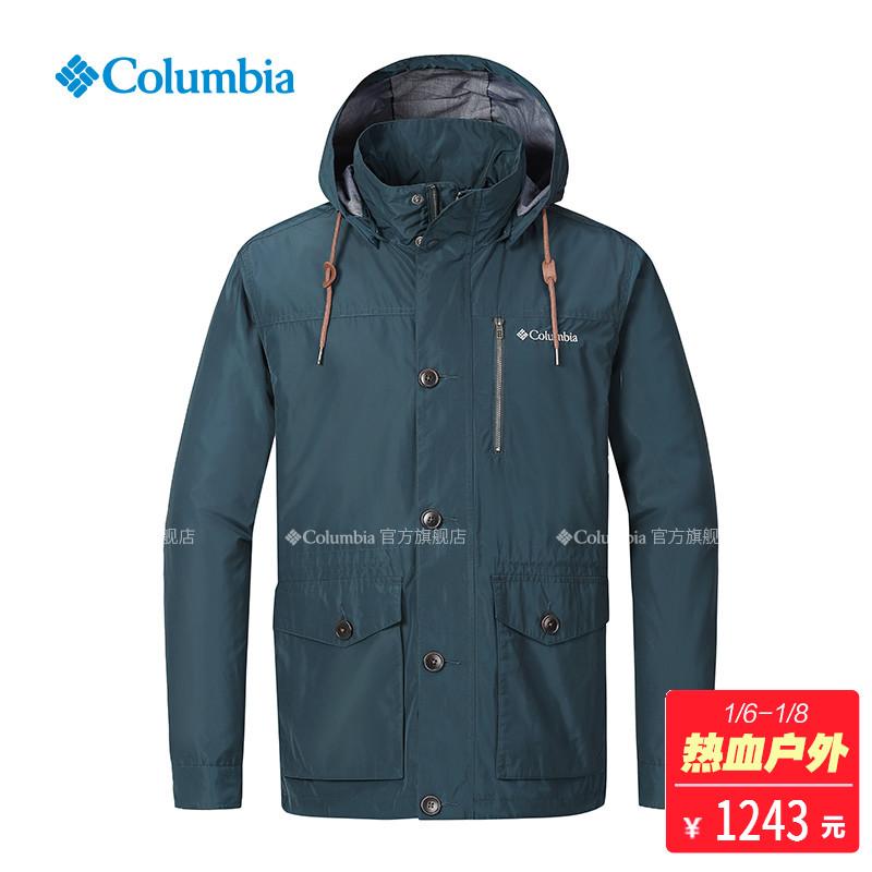 Columbia/哥伦比亚户外18秋冬新品男款冲锋衣PM4505