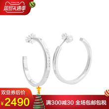 Tiffany/蒂芙尼正品时尚优雅纯银线圈开口耳环女耳饰耳饰25132807
