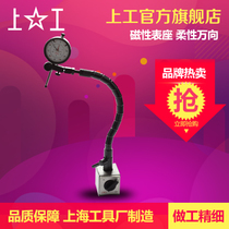 Worker magnetic seat Flexible universal magnetic table seat mechanical seat trimming table sitting Snake Baiqian split table seat