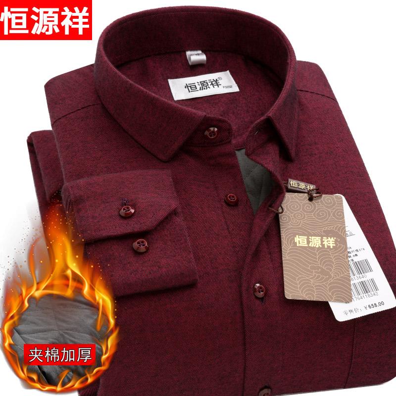 男式夹棉衬衫