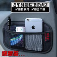 汽车用品储物盒车用座椅手机收纳袋车内多功能车载收纳杂物盒挂袋