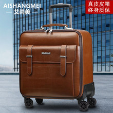 Leather trunk box 16 inch leather suitcase, male leather trunk, universal wheel, 20 inch business chassis, female suitcase leather