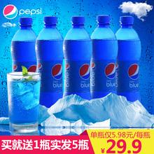 现货巴厘岛限定网红百事蓝色可乐blue梅子味进口碳酸饮料瓶装4瓶