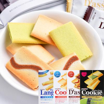 日本进口 三立 巧克力夹心/抹茶味曲奇饼干14枚休闲零食品