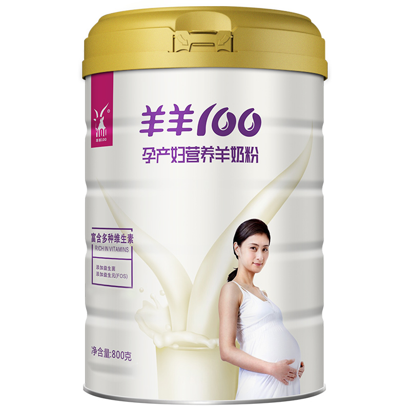 羊羊100孕妇羊奶粉dha正品怀孕期孕早孕中晚期产后备孕叶酸800g
