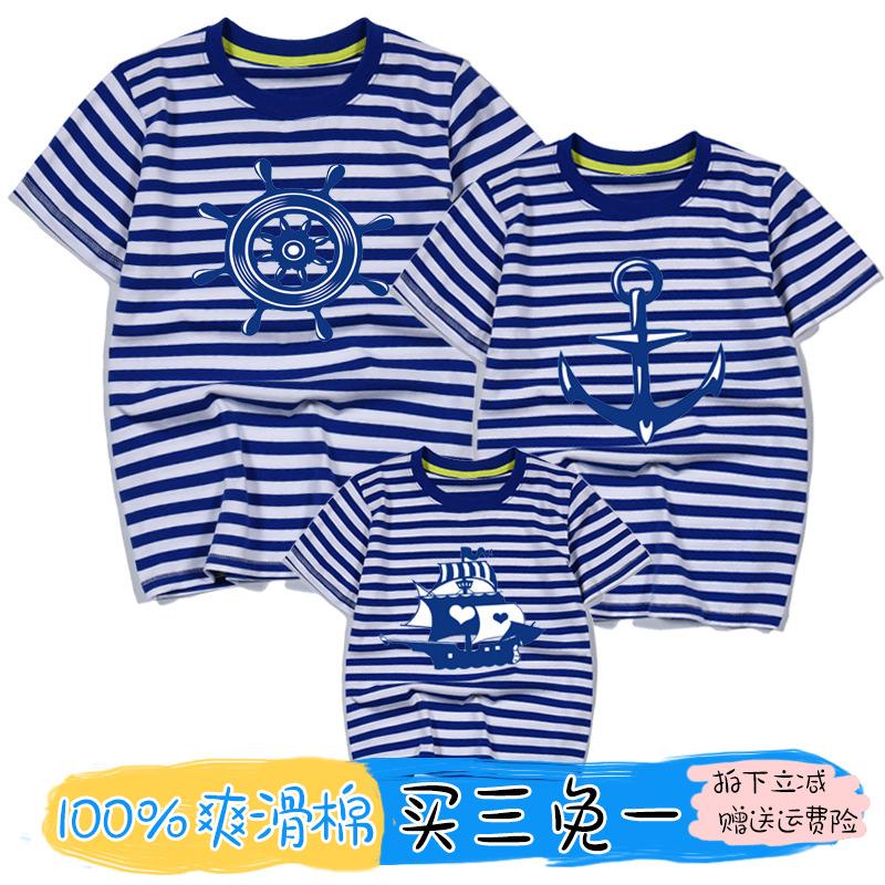 短袖全棉蓝白条纹亲子装夏海军一家三口