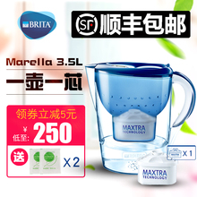 德国BRITA碧然德过滤水壶Marella3.5L家用厨房净水器净水壶1壶1芯