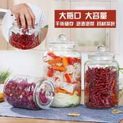 Glass tea cans, grains, Chinese herbal medicine, sealed storage tank, moisture-proof 10 kg large flower tea bottle