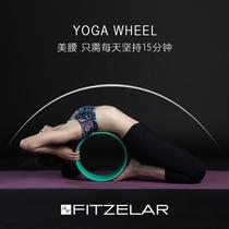 瑜伽轮正品后弯神器家用健身辅助用品普拉提圈拉伸瑜伽圈防水防滑