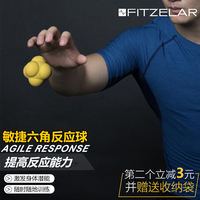 Hexagonal ball sensitive reaction ball to agile speed track and field tennis table tennis training reaction ball