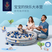 Tie love children inflatable marine ball pool indoor home baby toy game fence non-toxic color wave ball pool