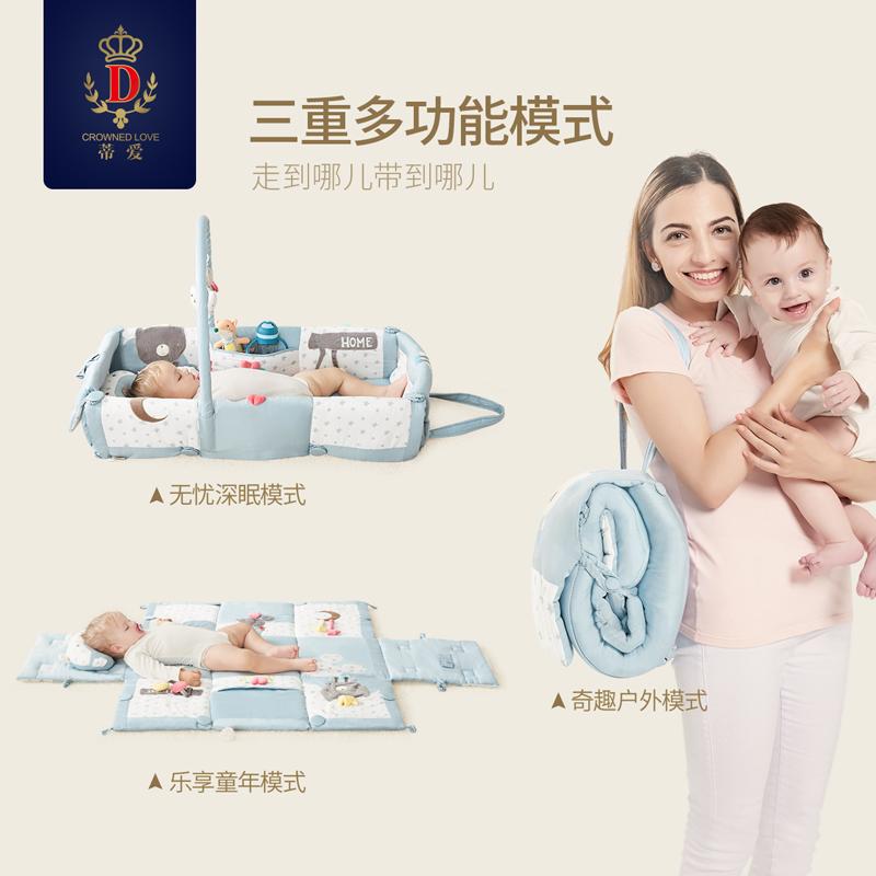 蒂爱便携式婴儿床